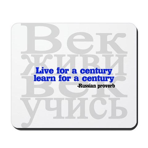 Learn for a Century Mousepad