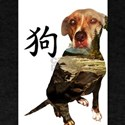 double exposure chinese year of the earth dog T-Sh