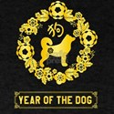 Trendy 2018 Chinese Year Of the Dog GOLD T-Shirt