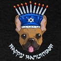 hanukkah french T-Shirt